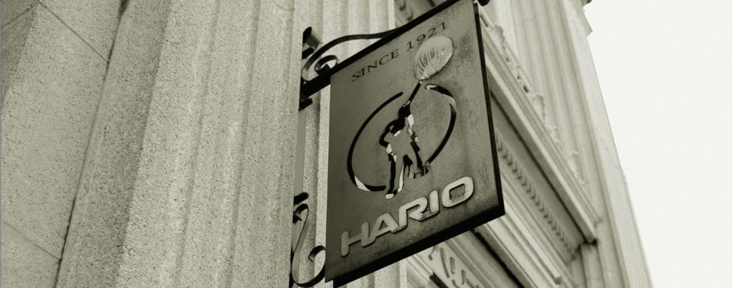 Hario V60'nin Hikayesi: Hario 1921 Kurumsal Logosu